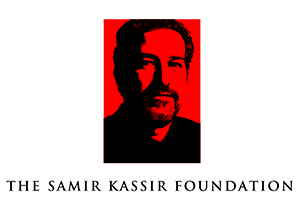 These videos were produced with the help of the Samir Kassir Foundation